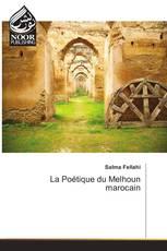 La Poétique du Melhoun marocain