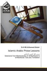 Islamic Arabic Prose Lessons