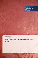 The Concept of Atonement in 1 John