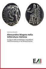 Alessandro Magno nella letteratura italiana