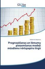 Prognozēšanas un lēmumu pieņemšanas modeļi mūsdienu vērtspapīru tirgū