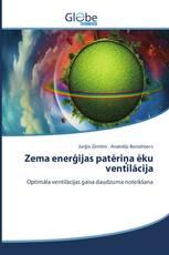 Zema enerģijas patēriņa ēku ventilācija