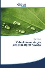 Vides komunikācijas attīstība Ogres novadā