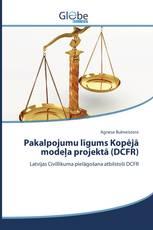 Pakalpojumu līgums Kopējā modeļa projektā (DCFR)