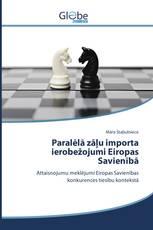 Paralēlā zāļu importa ierobežojumi Eiropas Savienībā