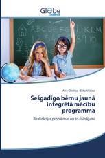Sešgadīgo bērnu jaunā integrētā mācību programma
