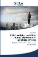Ētikas kodekss - valdības biedru profesionālās attīstības kritērijs