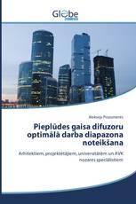 Pieplūdes gaisa difuzoru optimālā darba diapazona noteikšana