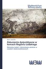 Zaburzenia dysjunktywne w kemach Regionu Łódzkiego