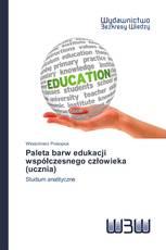 Paleta barw edukacji współczesnego człowieka (ucznia)