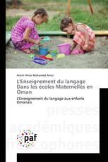 L'Enseignement du langage Dans les écoles Maternelles en Oman