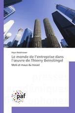 Le monde de l'entreprise dans l'œuvre de Thierry Beinstingel