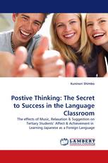 Postive Thinking: The Secret to Success in the Language Classroom