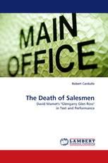 The Death of Salesmen