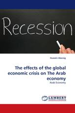 The effects of the global economic crisis on The Arab economy