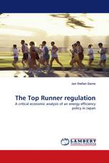 The Top Runner regulation