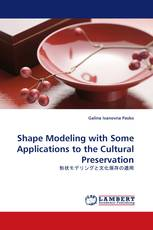Shape Modeling with Some Applications to the Cultural Preservation