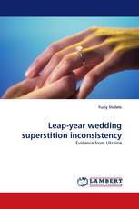 Leap-year wedding superstition inconsistency