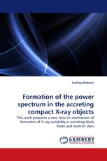 Formation of the power spectrum in the accreting compact X-ray objects