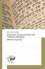 Éléments de grammaire de l'hébreu biblique