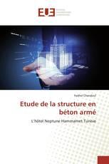 Etude de la structure en béton armé