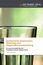 Systemische Supervision, Coaching und Organisationsentwicklung