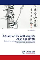 A Study on the Anthology Za Ahan Jing (T101)