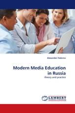 Modern Media Education in Russia