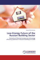 Low-Energy Future of the Russian Building Sector