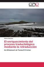 El enriquecimiento del proceso traductológico mediante la retraducción