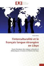 l'interculturalité et le français langue étrangère en Libye