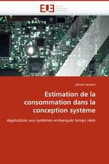 Estimation de la consommation dans la conception système