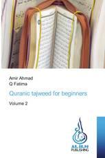 Quranic tajweed for beginners