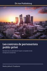 Les contrats de partenariats public-privé
