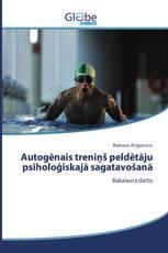 Autogēnais treniņš peldētāju psiholoģiskajā sagatavošanā