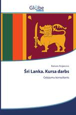 Šri Lanka. Kursa darbs