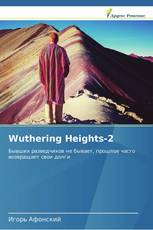 Wuthering Heights-2