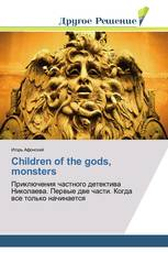 Children of the gods, monsters