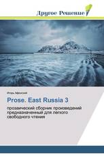 Prose. East Russia 3