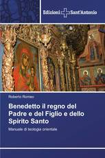 Benedetto il regno del Padre e del Figlio e dello Spirito Santo
