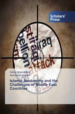 Islamic Awakening and the Challenges of Middle East Countries