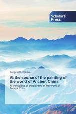 At the source of the painting of the world of Ancient China.