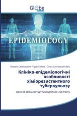 Клініко-епідеміологічні особливості хіміорезистентного туберкульозу