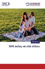 Milli əxlaq və ailə etikası