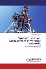 Dynamic Location Management in Wireless Networks