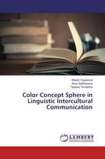Color Concept Sphere in Linguistic Intercultural Communication
