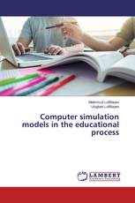 Computer simulation models in the educational process