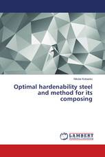 Optimal hardenability steel and method for its composing