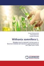 Withania somnifera L.
