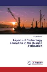 Aspects of Technology Education in the Russian Federation